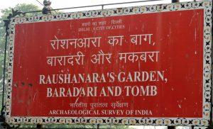 Display_board_of_ASI,tomb_of_Roshanara_Begum
