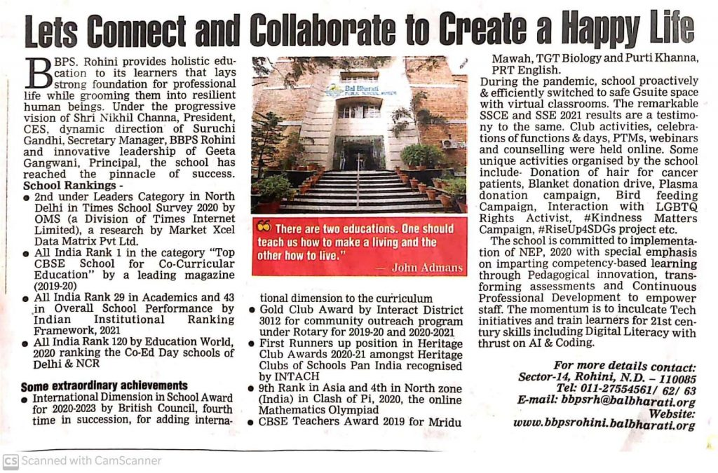bbpsrh connect collaborate in news