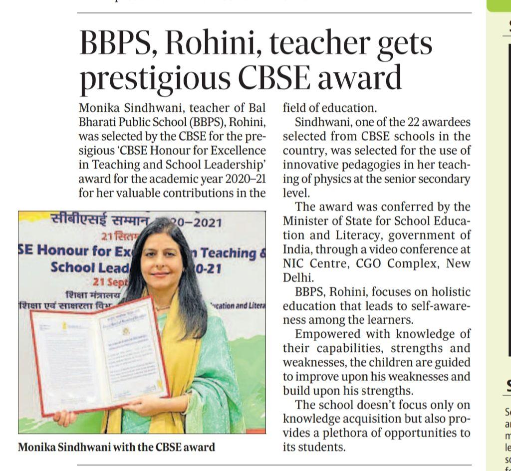 monika cbse award in news