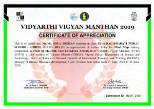 HIYA_TREHAN_appreciation_certificate_page-0001